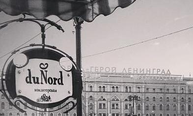 гастрономический тур Французский Петербург