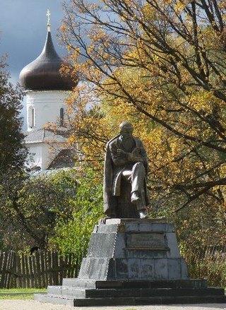 тур Валдай - Старая Русса
