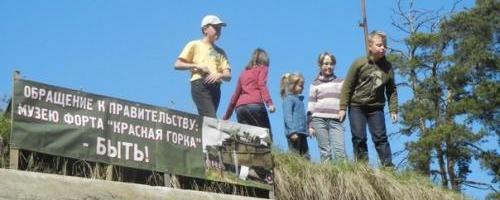 военно-патриотические экскурсии для школьников