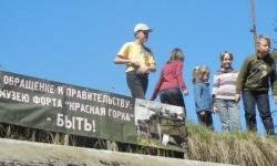 экскурсии форт красная горка