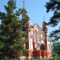 тур Чудово - Боровичи - Кончанское